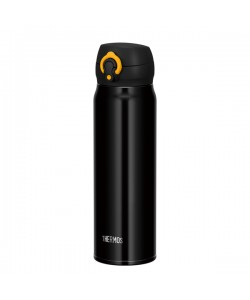 Thermos 750ml Ultra Light Flask JNL-753