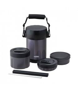 Thermos 1.3L Ultra Light Lunch Jar JBG-1801