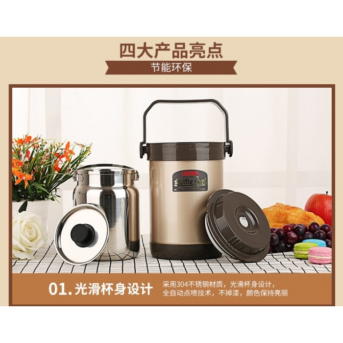 Thermos 1 5l Personal Cooker Shuttle Chef Rpf 20