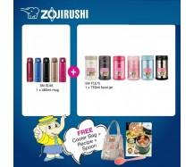Zojirushi Food Jar SW-FCE75 750ml + One Touch Mug SM-SD48 480ml