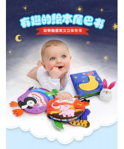 Lala Baby Early Learning Cloth Book (With Box)