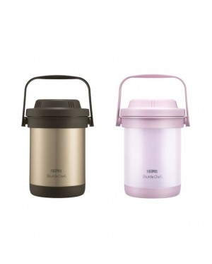 Thermos 1.8L Personal Cooker/Shuttle Chef TCRA-1800