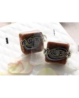 (1 cube) Taiwan Brown Sugar Ginger Tea 珍品五味黑糖薑母茶