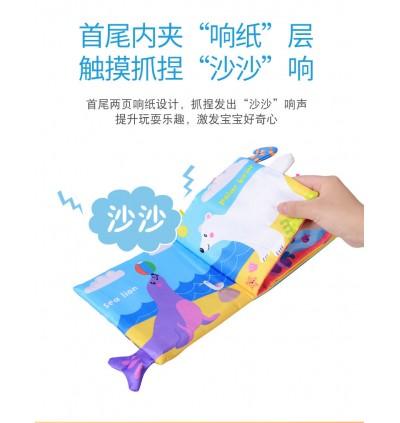 LakaRose Animal Tails Cloth Book